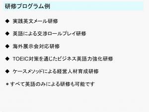 スクリーンショット 2015-02-26 9.39.34